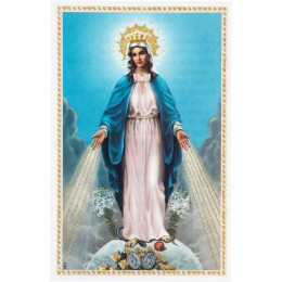Imádságos kép Segítő Szűzanya