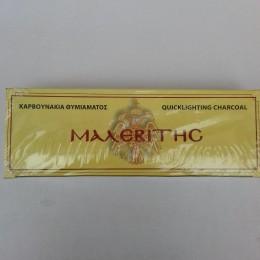 Carbune Malev