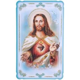 Iconita Inima lui Isus